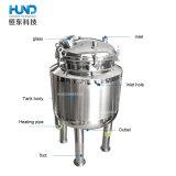 depósito de fermentação de Laboratório de Aço Inoxidável/Biorreator