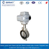 Dn100 Cast Iron Even Clip Electric Butterfly Valve