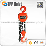 Тип Hsc рычаг блока цепи подъемника 5 тонн