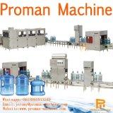 1 литр на 5 литр воды бачка цилиндра экструдера заполнения машины розлива и производственной линии