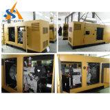 パーキンズエンジンを搭載する防音の発電機