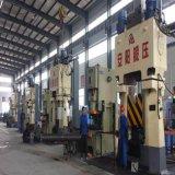 Quijada caliente de Rod del freno de la forja de la fábrica del OEM