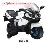 새 모델 건전지 아기 장난감 기관자전차 3 바퀴 아이 편지에 전기 세발자전거 탐: PS@Beiqicheye. COM