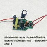 Venda a quente a forma de Alta Potência Al-PBT+PC Lâmpada LED da China