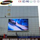 발광 다이오드 표시 널을 광고하는 P10 7500CD- 8500CD 옥외 LED