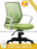 現代旋回装置のコンピュータのスタッフのWorksationの学校オフィスの椅子(HX-8N8216)