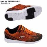 Aire de malla superior de la moda niños zapatos deportivos, los niños el deporte Lace-up zapato