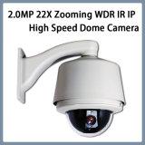2.0MP Netz-Hochgeschwindigkeitsabdeckung IP-Kamera IP-PTZ 22X laut summende