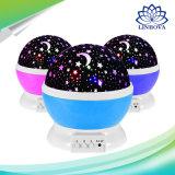 LED夜子供の子供のおもちゃのための月の星パターン3モードの軽い回転星の映写用電球