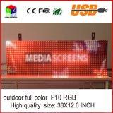 "P10高品質12.6 "" X38 ""スクリーンのLED表示屋外のフルカラーの圧延スクリーン"