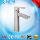Robinet simple de bassin de trou de salle de bains répandue moderne (BMS-B1006)