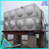 De kubieke Draagbare Tank van de Opslag van het Water van het Roestvrij staal