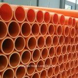 高品質オレンジPVC管