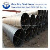 炭素鋼の管の螺線形によって溶接される管SSAWの管API 5Lの標準石油およびガスの管