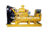 500kw/625kVA Shangchaiのディーゼル機関を搭載する電気発電機または発電所か無声発電機