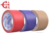 装飾が付いているYgテープ建物の保護テープ