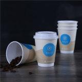 Gris foncé 16oz logo personnalisé de l'impression Mur d'ondulation les tasses de papier