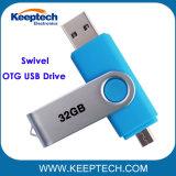 인조 인간 전화 및 PC를 위한 고품질 OTG USB 섬광 드라이브 32GB 실제적인 수용량