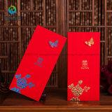 서류상 인쇄 결혼식/인사말 권유 카드