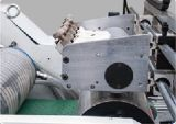 高速のWindowsの修繕機械