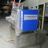 Машина машины металла ультразвуковой чистки/чистки инжектора/машина ультразвуковой чистки