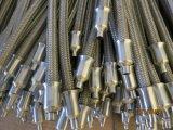 Ss 304 la manguera de metal flexible con alta temperatura