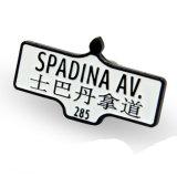 Pin promozionale del risvolto di Spadina avoirdupois del metallo con la frizione della farfalla