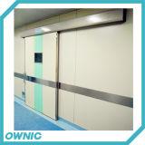 Сшивка цвет автоматическая сдвижной двери