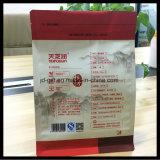 茶/コーヒー/軽食/食糧パッケージのためのResealable薄板にされたアルミホイルのポリ袋