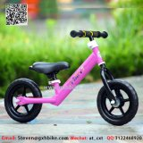 小さいバイクバイクの乗車を学ぶ子供のためのペダルのオンライン販売無し