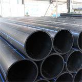 De HDPE preto preços tubo DN560mm com Pn10 SDR17