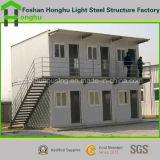 Безопасная и прочная дом контейнера для офиса/лагеря/школы