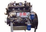 Motor diesel con la consumición de combustible inferior