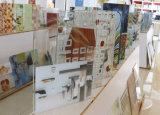 デジタル印刷および陶磁器のフリットの緩和されたガラス