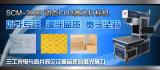 Обработка кожи CO2 станок для лазерной маркировки 250W