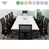 上デザイン会議室のオフィス用家具の木の長方形の会議の席の現代会合表