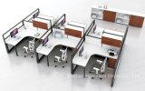 Новый Стиль мебели для рабочих станций с перегородкой (HF-YZQ5710)