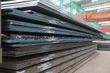 Plaque A681 d'acier du carbone de qualité