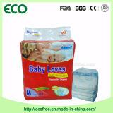 極度の吸囚性の等級の優れた品質の赤ん坊のおむつ