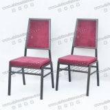 Алюминиевый стул Hall банкета в Maroon цвете Yc-Zl62