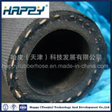 Haute qualité résistant aux acides et alcalis flexible en caoutchouc