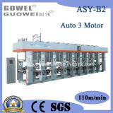 (GWASY-B2) Equipo Medium-Speed máquina de impresión (tres del Motor).