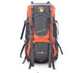 卸し売り実用的なキャンプ袋、多機能のバックパック