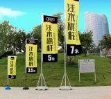 Stand à base d'eau extérieur populaire d'indicateur de la publicité 5m