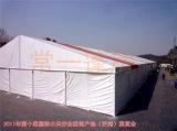 Шатер партии PVC 300 шатёр случая людей алюминиевый