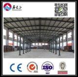 Proveedor de expertos de la estructura de acero Taller (BYSS014)