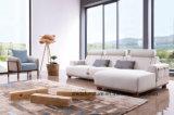 現代デザイン居間のための青い角ファブリックソファー