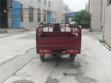 3つの車輪のオートバイ、貨物三輪車新式の、中国高品質、熱い販売、ガソリンTrike、Tuk Tuk (SY150ZH-C7)