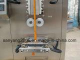 Estanqueidade Back-Side grânulo máquina de embalagem (DXDB-K80C)