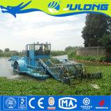 Usines d'eau Julong Matériel de coupe/machine de récolte de mauvaises herbes aquatiques
